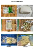 こんにゃく・豆腐凍結試験