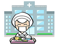 病院・福祉介護施設・院外給食施設