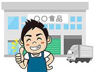 加工食品製造会社・お土産品製造会社
