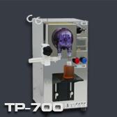 液体充填機 TP-700