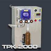 液体充填機 TPK-2000