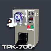 液体充填機 TPK-700