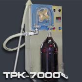 液体充填機 TPK-7000